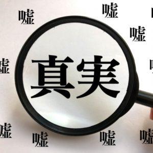 JENCO投資日記・・20年12月13日