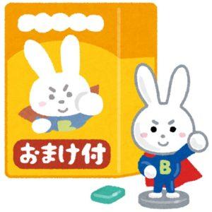 【オマケ】JENCO投資日記・・21年1月4日
